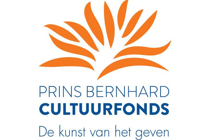 Logo Cultuurfonds